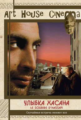 Постер фильма Улыбка Хасана (2004)