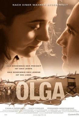 Постер фильма Ольга (2004)