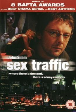 Постер фильма Секс-трафик (2004)