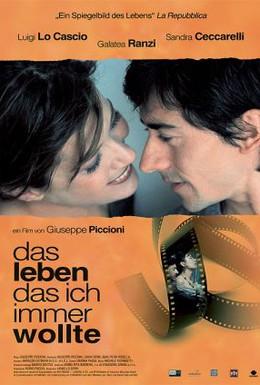 Постер фильма Желанная жизнь (2004)