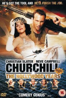Постер фильма Черчилль идет на войну (2004)