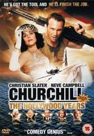 Черчилль идет на войну (2004)