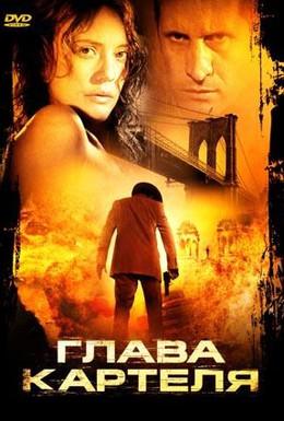 Постер фильма Глава картеля (2004)