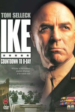 Постер фильма Айк: обратный отсчет (2004)