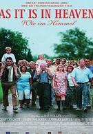 Как на небесах (2004)