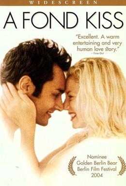 Постер фильма Нежный поцелуй (2004)