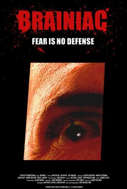 Постер фильма Мозг маньяка (2004)