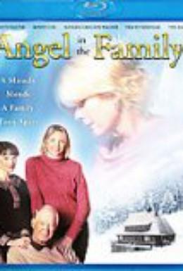 Постер фильма Ангел в семье (2004)