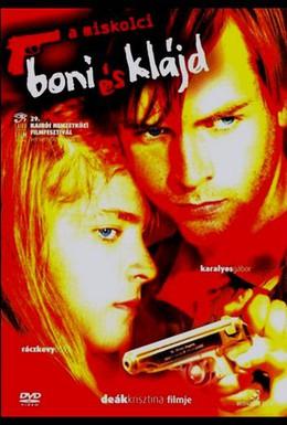 Постер фильма Бонни и Клайд из Мишкольца (2004)