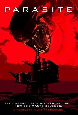 Постер фильма Паразит (2004)