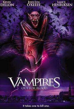 Постер фильма В поисках крови (2004)