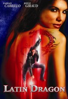 Латинский дракон (2004)