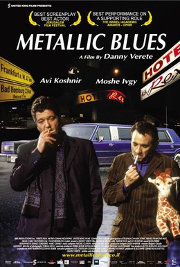 Постер фильма Металлик блюз (2004)