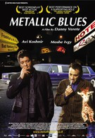 Металлик блюз (2004)