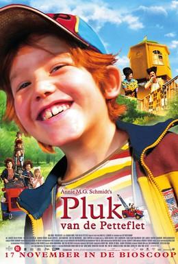 Постер фильма Плюк и его тягач (2004)