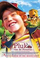 Плюк и его тягач (2004)