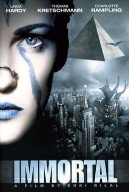 Постер фильма Бессмертные: Война миров (2004)