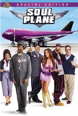 Постер фильма Улетный транспорт (2004)