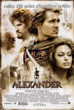 Постер фильма Александр (2004)