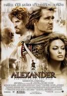 Александр (2004)