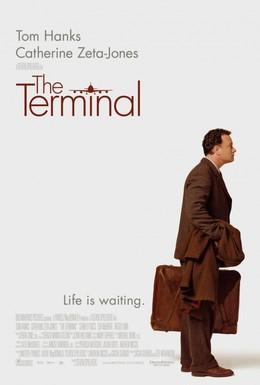 Постер фильма Терминал (2004)