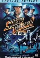 Звёздный десант 2: Герой федерации (2004)