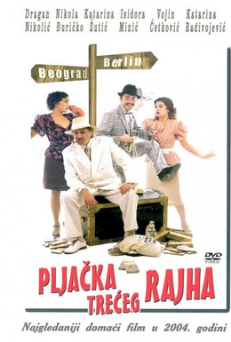 Постер фильма Ограбление Третьего рейха (2004)