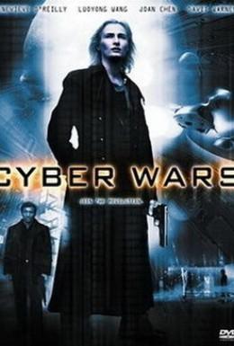 Постер фильма Аватар (2004)