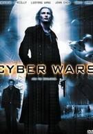 Аватар (2004)