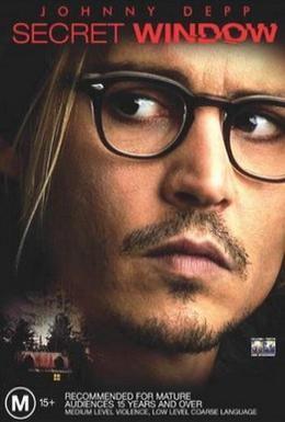Постер фильма Тайное окно (2004)