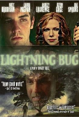 Постер фильма Светлячок (2004)