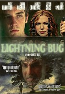 Светлячок (2004)