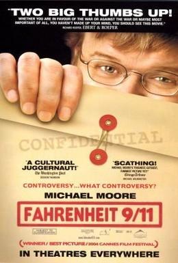 Постер фильма Фаренгейт 9/11 (2004)