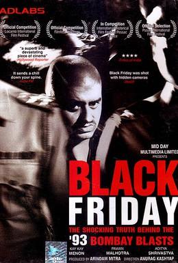 Постер фильма Черная Пятница (2004)