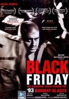 Черная Пятница (2004)