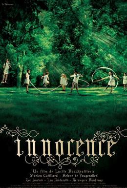 Постер фильма Невинность (2004)