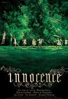 Невинность (2004)