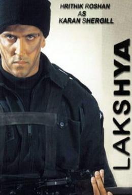 Постер фильма Цель жизни (2004)