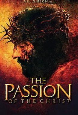 Постер фильма Страсти Христовы (2004)