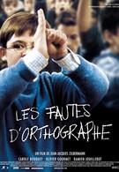 Орфографические ошибки (2004)