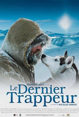 Постер фильма Последний зверолов (2004)