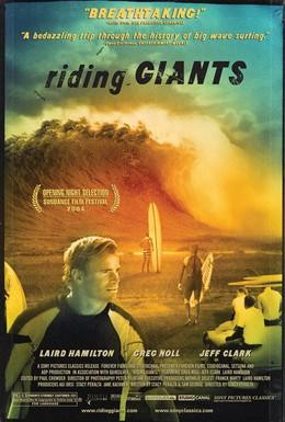 Постер фильма Верхом на великанах (2004)