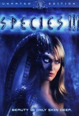 Постер фильма Особь 3 (2004)