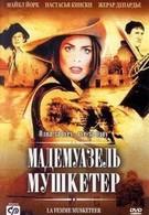 Мадемуазель Мушкетер (2004)