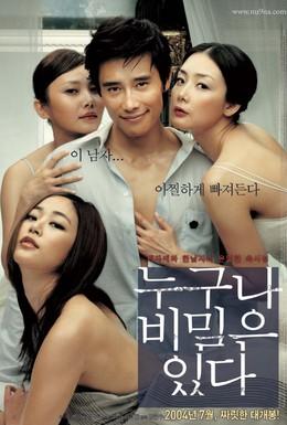 Постер фильма У каждого есть секрет (2004)