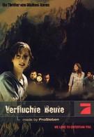 Проклятое сокровище (2004)