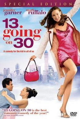 Постер фильма Из 13 в 30 (2004)