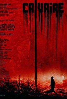 Постер фильма Мучение (2004)