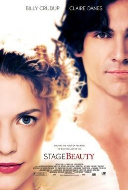 Постер фильма Красота по-английски (2004)