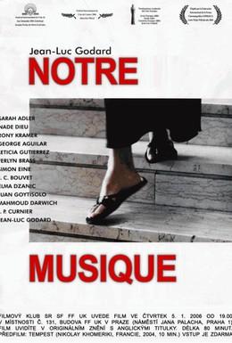 Постер фильма Наша музыка (2004)